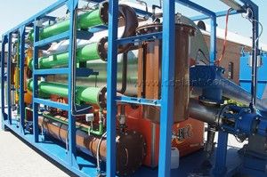 Equipment for the elimination of the sludge pits at international forum