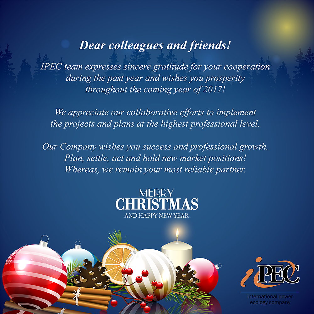 Merry Christmas And Happy New Year 2017 Thermal Decomposition Plant